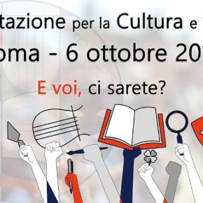 Manifestazione per la cultura e il lavoro: a Roma il 6 ottobre